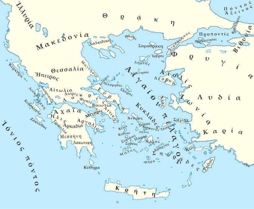 Cartina Geografica Isole Greche.Regioni E Isole Della Grecia Antica