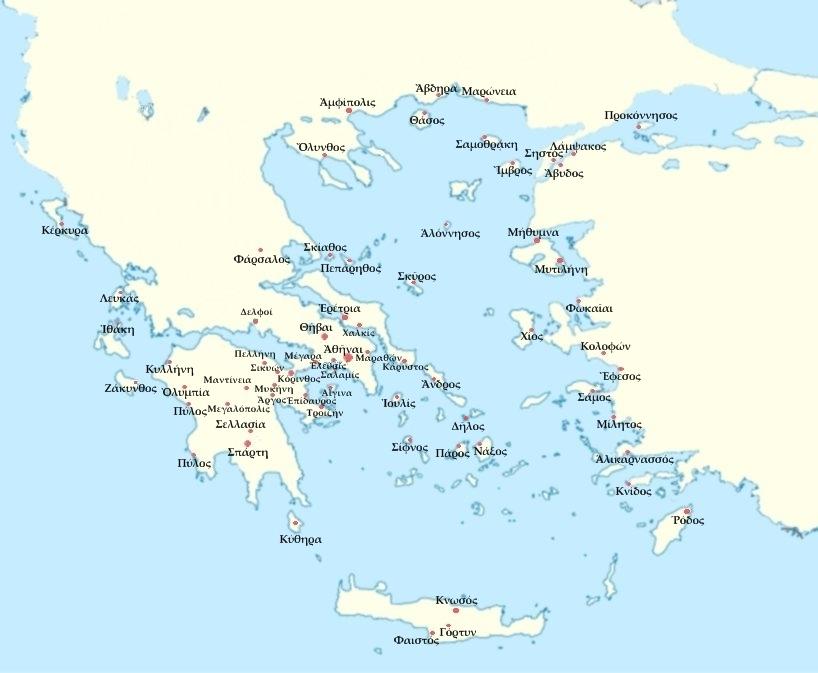 Cartina Muta Della Grecia.Mappa Muta Grecia Antica Nome